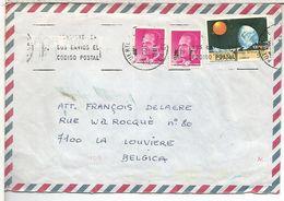 PUERTO DE LA CRUZ CC SELLO EXPO 92 - 1992 – Sevilla (España)