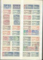 OMNIBUS, Victory 1946 Nuovi 99/100 Illinguellati */** (Gibbons 2014 Euro 65) - Collezioni (senza Album)