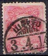 JAPAN  # FROM 1913  STAMPWORLD 105 TK: 12 X 12 1/2  PINK - Japan