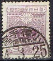 JAPAN  # FROM 1913  STAMPWORLD 107 TK: 13 X 13 1/2 - Japan
