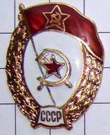 Badge. USSR. Military Academy. Sovier Army - Army
