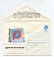 PHILATELY COVER USSR 1991 INTERNATIONAL PHILATELIC FAIR KOLN MESSE #91-276 - 1923-1991 URSS