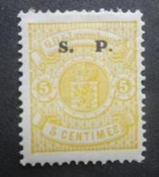 LUXEMBURG  1881  Dienstzegels  Nr. 29 - I I      Scharnier *    CW  100,00 - Officials