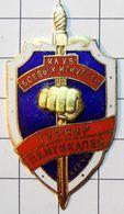 Badge. - Army
