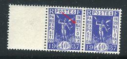 France - N°324  , Variété ,2ème  Lettre N De Internationale Avec Tiret Tenant à Normal ,  Neufs Luxe - Ref V332 - Variedades Y Curiosidades