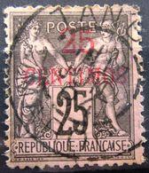 MAROC               N° 5                 OBLITERE - Morocco (1891-1956)