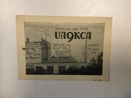 AK  SOVIET AMATEUR RADIO STATION  SVERDLOVSK - Amateurfunk
