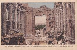 Baalbeck (Liban) - Temple Du Soleil - Intérieur - Lebanon