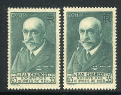 France - N°377 Charcot , Variété, 1 Clair + 1 Foncé ,neufs Luxe - Ref V357 - Variedades Y Curiosidades