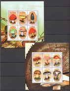 H412 ST.VINCENT NATURE FLORA MUSHROOMS 2KB MNH - Mushrooms