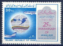 +D2653. Iran 1987. IRANAIR. Michel 2199. MNH(**) - Iran