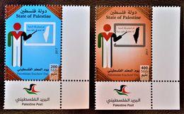 JOURNEE DES ENSEIGNANTS 2017 - NEUFS ** - NOUVEAUTE - COINS BAS DE FEUILLES - Palestine