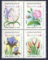 +D2655. Iran 1987. Nowruz. Flowers. Bloc Of 4. Michel 2201-04. MNH(**) - Iran