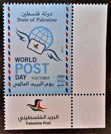 JOURNEE MONDIALE DE LA POSTE 2017 - NEUF ** - NOUVEAUTE - COIN BAS DE FEUILLE - Palestine