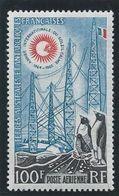 TAAF 1963 - YT PA N°7 - 100 F. - Année Internationale Du Soleil Calme -   - NEUF* TTB Etat - Airmail