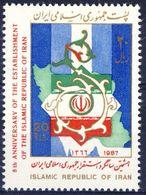 +D2657. Iran 1987. Map & Flag. Michel 2206. MNH(**) - Iran