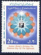 +D2659. Iran 1987. Mahdi. Michel 2211. MNH(**) - Iran