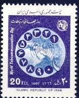 +D2662. Iran 1987. Telecommunication. Michel 2214. MNH(**) - Iran