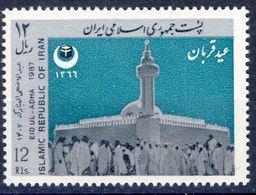 +D2667. Iran 1987. Abraham. Michel 2225. MNH(**) - Iran