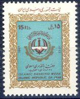 +D2669. Iran 1987. Banking Week. Michel 2227. MNH(**) - Iran