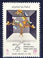 +D2677. Iran 1987. Book Fair. Michel 2239. MNH(**) - Iran