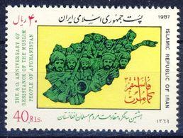 +D2680. Iran 1987. Resistance. Michel 2244. MNH(**) - Iran