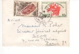 SENEGAL : 1963 - Lettre Pour La France - Phacochère - UPU - Senegal (1960-...)