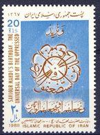 +D2687. Iran 1988. Mahdi. Michel 2270. MNH(**) - Iran