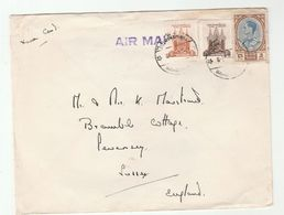 1962 Air Mail THAILAND Stamps COVER To GB - Thailand