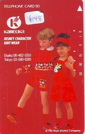 Télécarte Japon DISNEY / 110-98585 - CHARACTER KNIT WEAR (6148) Japan Phone Card Telefonkarte - Disney