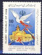 +D2694. Iran 1988. Revolution. Michel 2283. MNH(**) - Iran