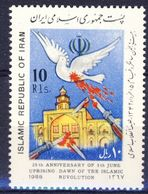 +D2694. Iran 1988. Revolution. Michel 2283. MNH(**) - Irán