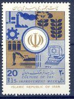 +D2696. Iran 1988. Tax Week. Michel 2293. MNH(**) - Iran