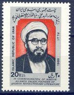 +D2697. Iran 1988. Balkhi. Michel 2294. MNH(**) - Iran