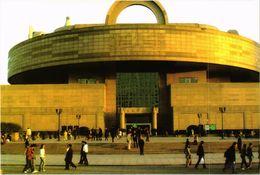 CHINE - SHANGHAI - Le Musée - Rare - écrite Au Verso - China