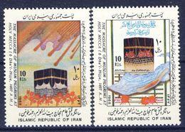 +D2699. Iran 1988. Massacre Mecca. Michel 2296-97. MNH(**) - Iran
