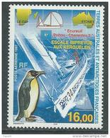 """TAAF P. A.  N° 142 XX  Escale Imprévue Aux Kerguelen Du Voilier """"Ecureuil Poitou-Charente 2"""",  Sans Charnière, TB - French Southern And Antarctic Territories (TAAF)"""