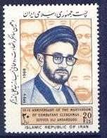 +D2701. Iran 1988. Andarzgou. Michel 2299. MNH(**) - Iran