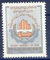 +D2702. Iran 1988. Banking Week. Michel 2300. MNH(**) - Iran
