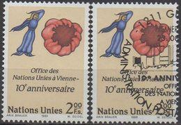 SUISSE  NATIONS-UNIES  ( Geneve)    N°179__ NEUF** Et OBL VOIR SCAN - Switzerland