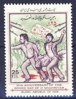 +D2703. Iran 1988. Shahrivar. Michel 2301. MNH(**) - Iran