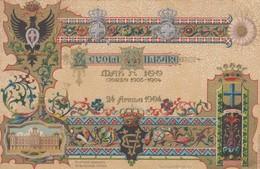 11645-SCUOLA MILITARE MAK 100-CORSO 1903-1904-MODENA-FP - Regiments