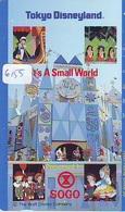 Télécarte Japon * 110-79072 - DISNEY DISNEYLAND - Série SMALL WORLD - ACCORDEON (6155) Japan Phonecard Telefonkarte - Disney