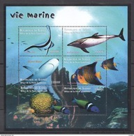 H511 REPUBLIQUE DE GUINEE FISH & MARINE LIFE VIE MARINE 1KB MNH - Meereswelt