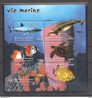 H512 REPUBLIQUE DE GUINEE MARINE LIFE VIE MARINE  1KB MNH - Meereswelt