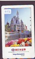 Télécarte Japon / 110-182722 - DISNEY - DISNEYLAND  (6156) JAPAN Phonecard * TELEFONKARTE - Disney
