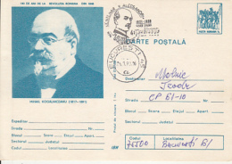 WRITERS, MIHAIL KOGALNICEANU, 1848 REVOLUTION, PC STATIONERY, ENTIER POSTAL, 1990, ROMANIA - Schrijvers