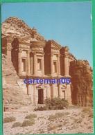 Jordanie - Petra - Al Dair. The Monastery - Jordan