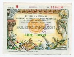Biglietto Ingresso Museo Nazionale Sanna  - Sassari  8 LUG. 1993 - Tickets - Vouchers