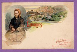 Olibet Gaufrette A La Confiture  Lourdes Bernadette Soubirous - Lourdes